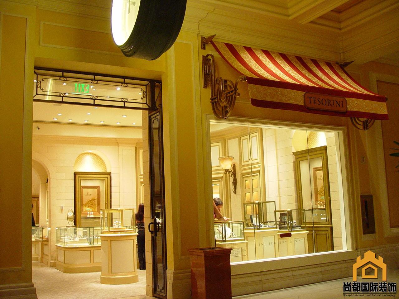 欧式 珠宝店图片来自北京尚都国际装饰在珠宝专卖店的分享