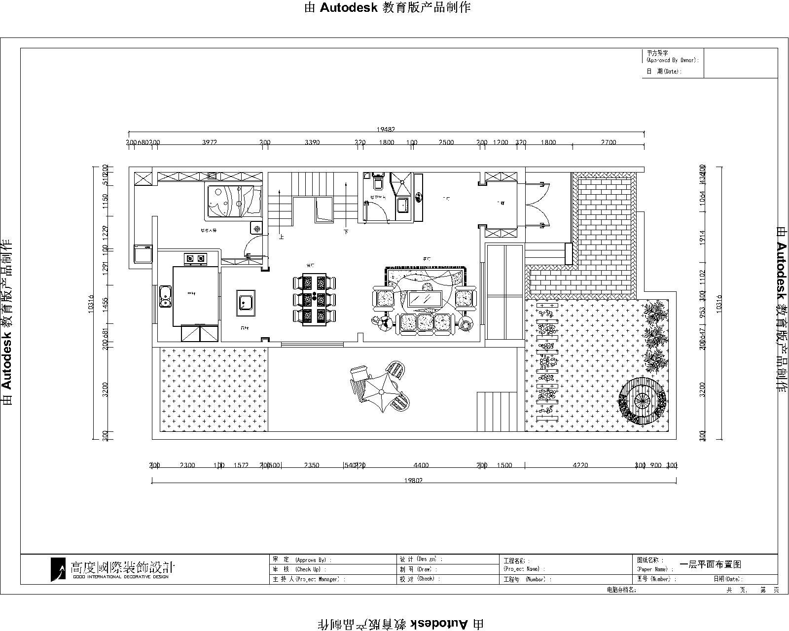 托斯卡纳 四室 小资 80后 收纳 别墅 户型图图片来自沙漠雪雨在14.8万打造托斯卡纳四居的分享