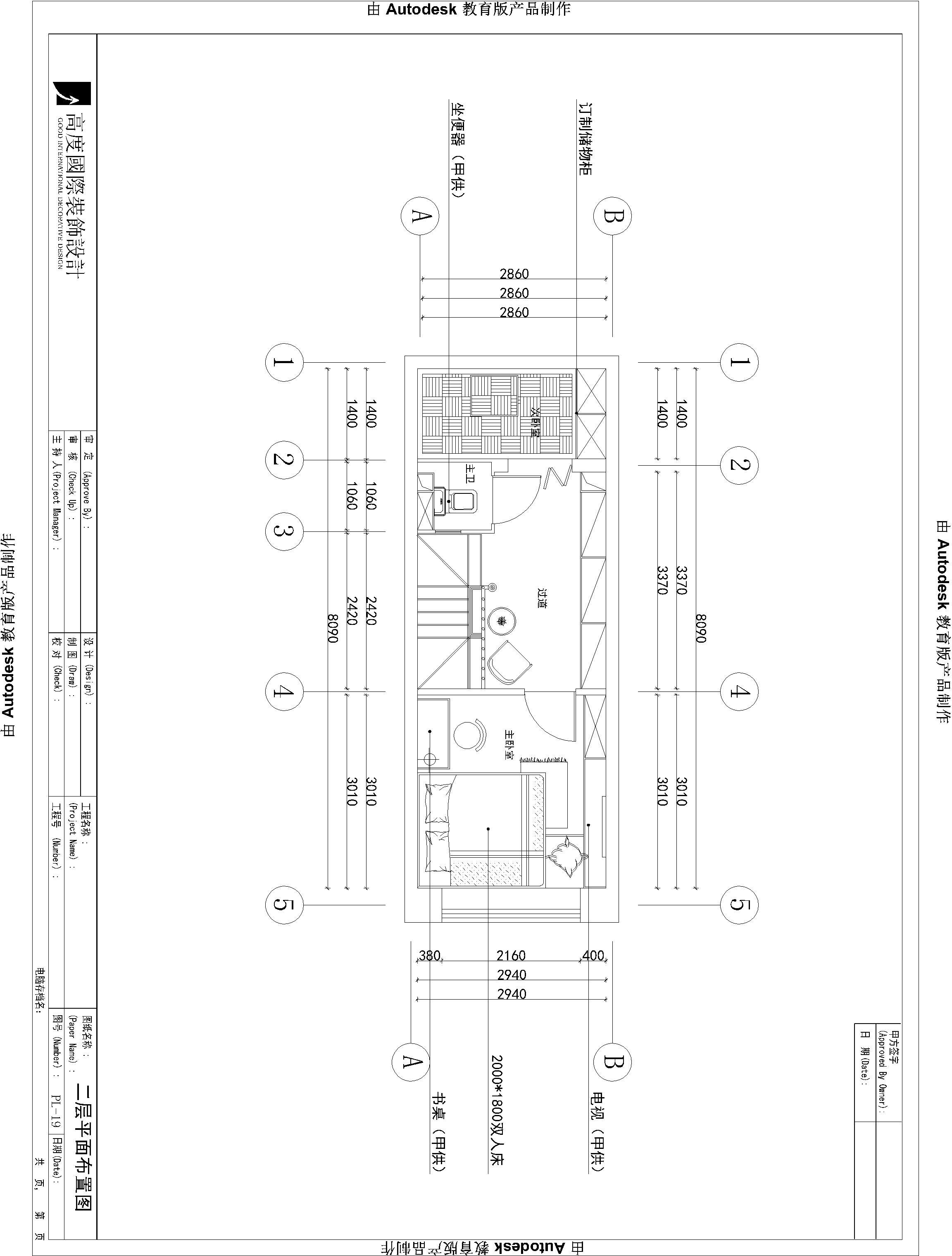 简约 田园 三居 二居 K2百合湾 白领 收纳 小资 80后 户型图图片来自北京高度国际装饰设计在k2百合湾田园风的分享
