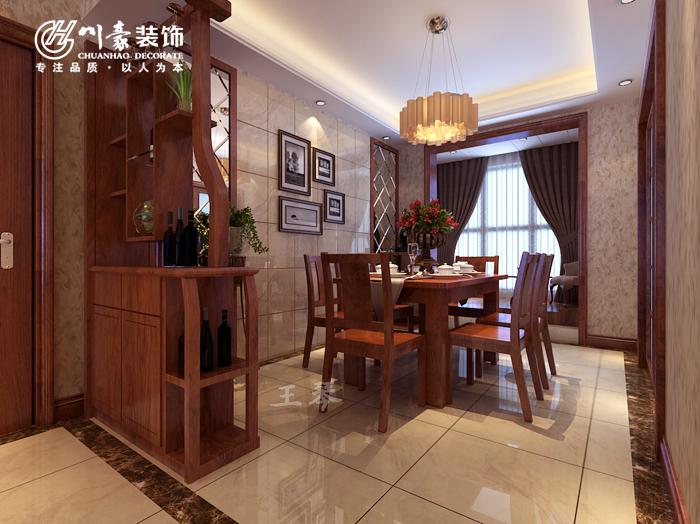 三居 中式 川豪装饰 川豪合肥 装修风格 设计 餐厅图片来自合肥川豪装饰王琴在华地紫园139㎡中式装修设计的分享