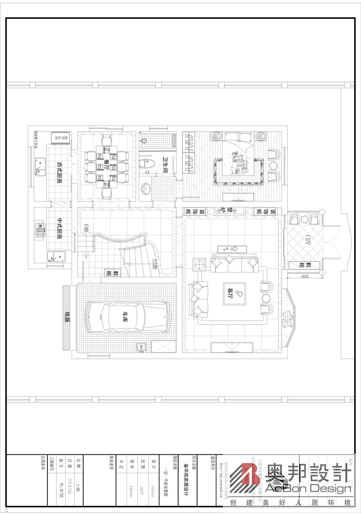 欧式 简约 别墅 奥邦装饰 新华苑 别墅装修 户型图图片来自上海奥邦装饰在上海新华苑现代欧式风格设计的分享