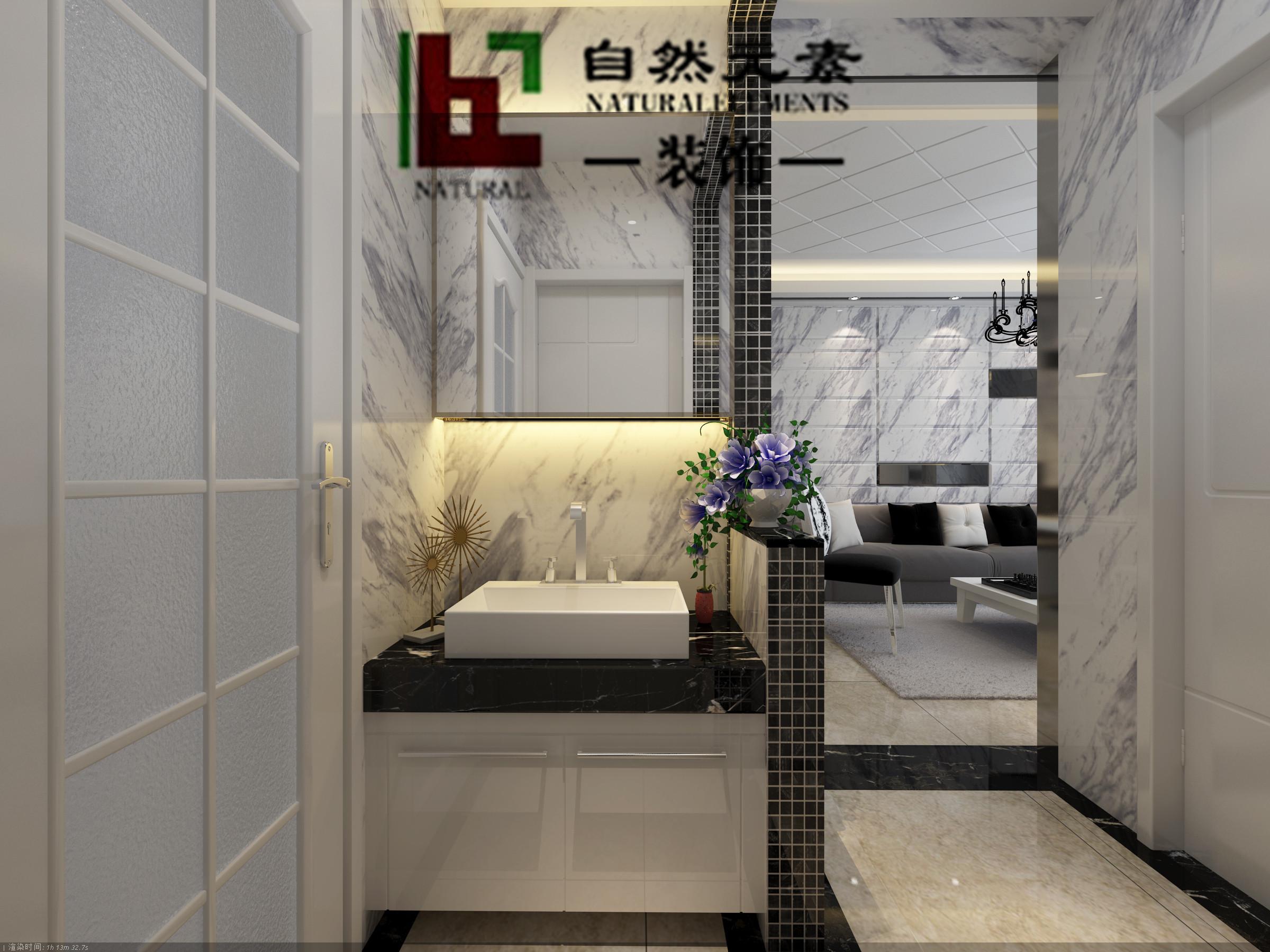 自然元素 廊桥国际 三居室 小资 旧房改造 卫生间图片来自马晓丹在廊桥国际的分享