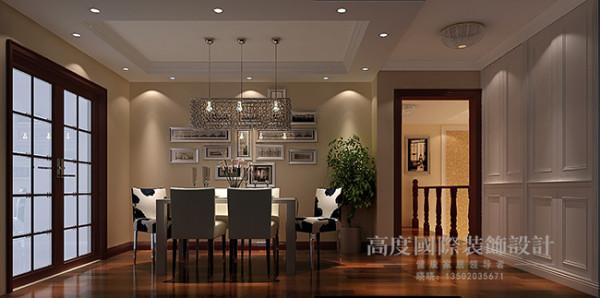用餐的地方,不需要太多的装饰,主要是在功能性和实用性的基础上,营造一个轻松舒适的环境。