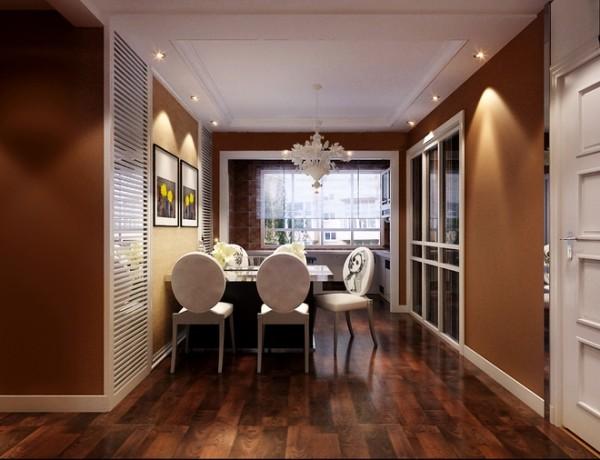 国际城四期三居室现代简约风格餐厅装修设计效果图展示