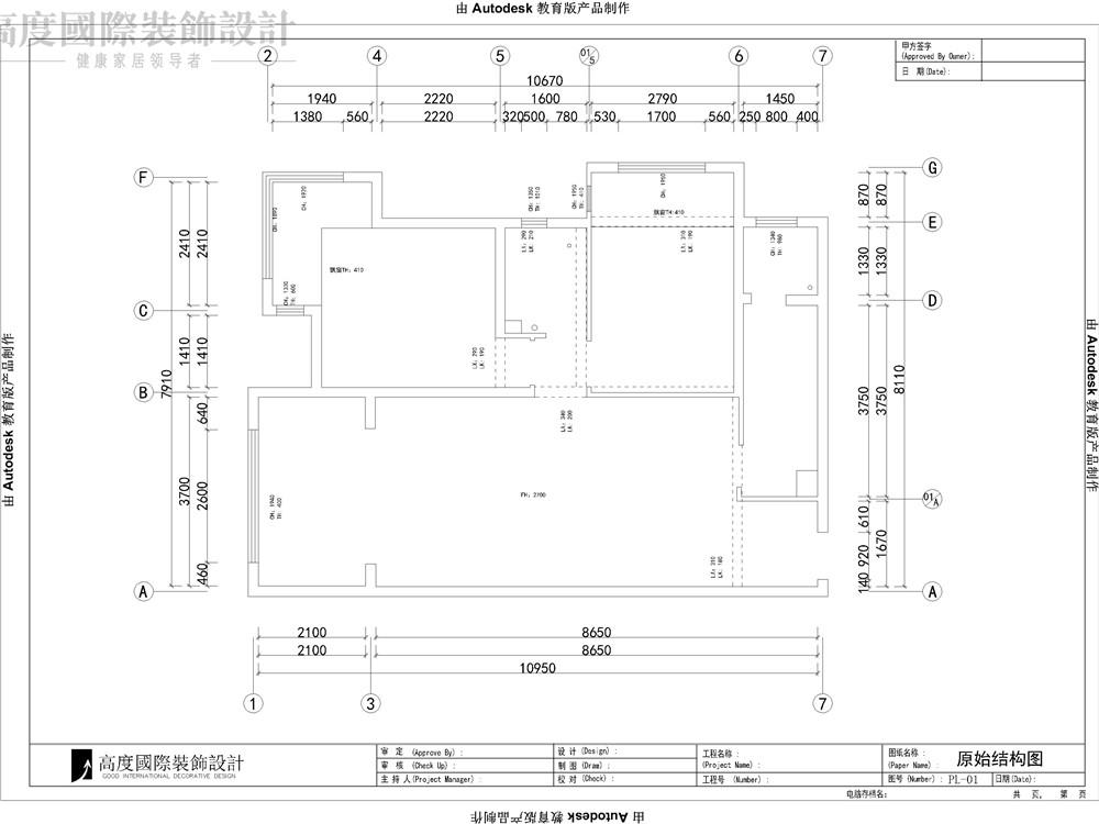 简欧 二居 装修 设计 收纳 户型图图片来自高度国际别墅装饰设计在海棠湾简欧设计的分享