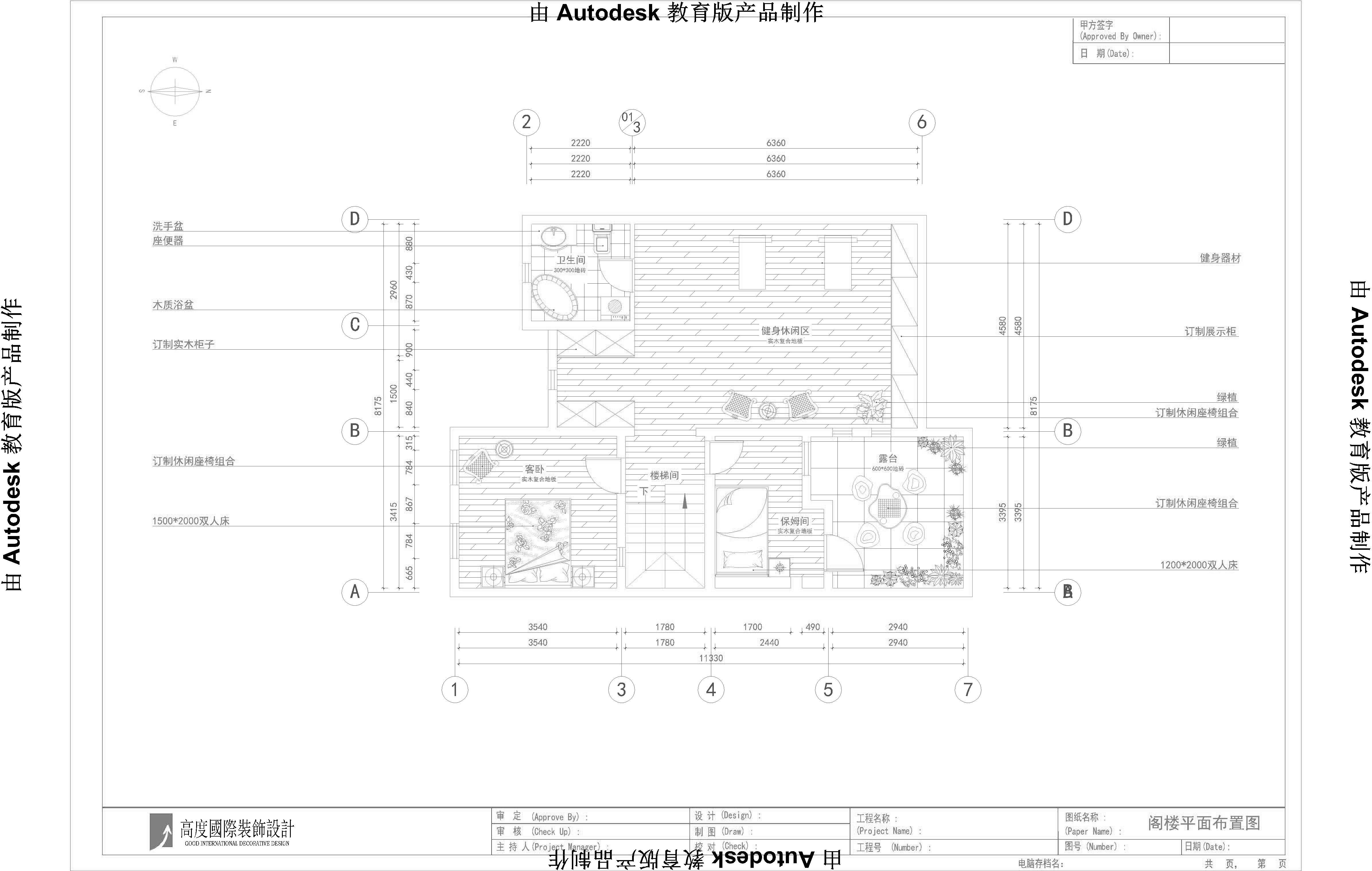 红杉溪谷 高度国际 世界杯 别墅 美式 白领 80后 白富美 温馨 户型图图片来自北京高度国际装饰设计在红杉溪谷300平美式别墅的分享