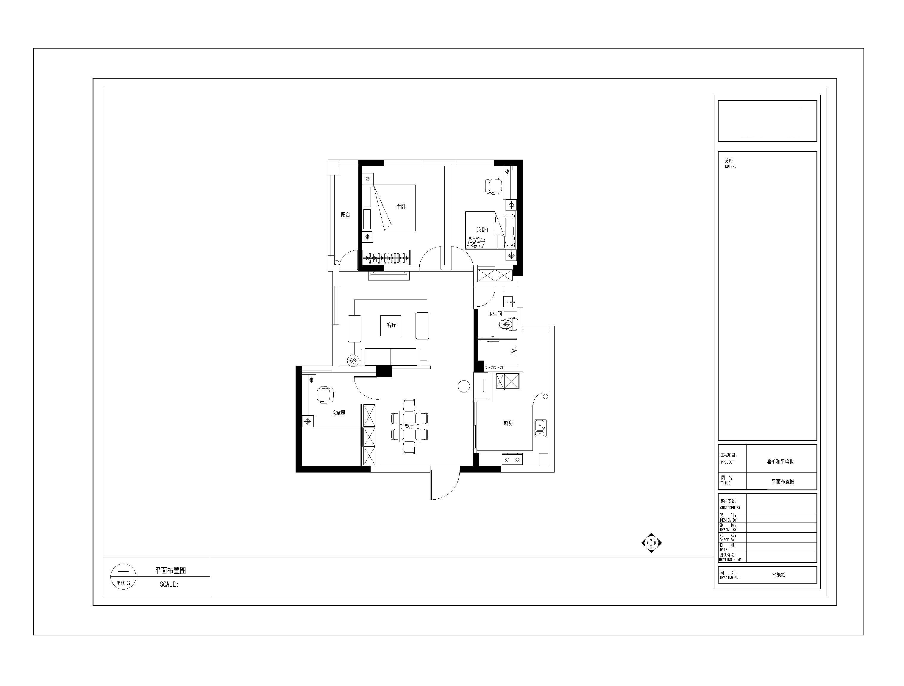 欧式 简欧风格 三居 和平盛世 户型图图片来自合肥川豪装饰装修在和平盛世118平米现代简欧风格的分享
