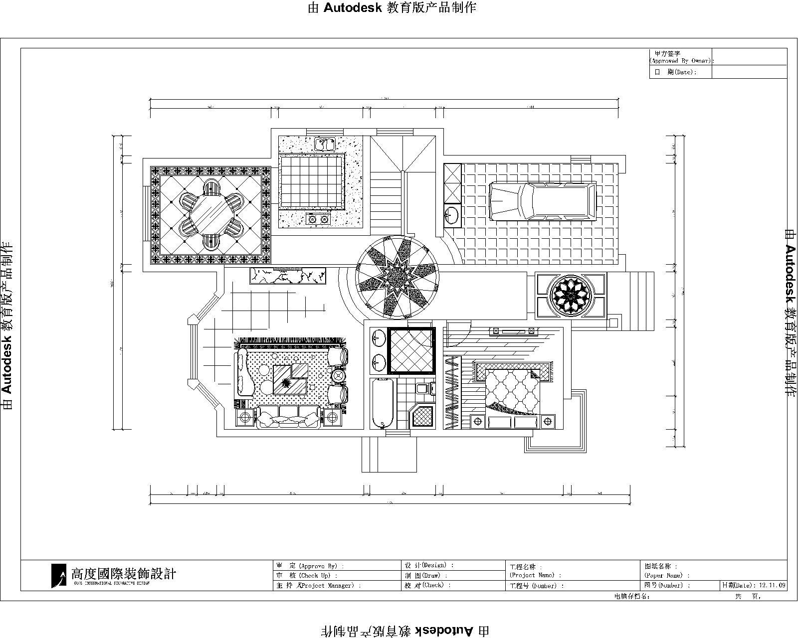简约 别墅 白领 北京装修 高度国际 装修报价 户型图图片来自高度国际装饰华华在清凉盛景简欧设计的分享