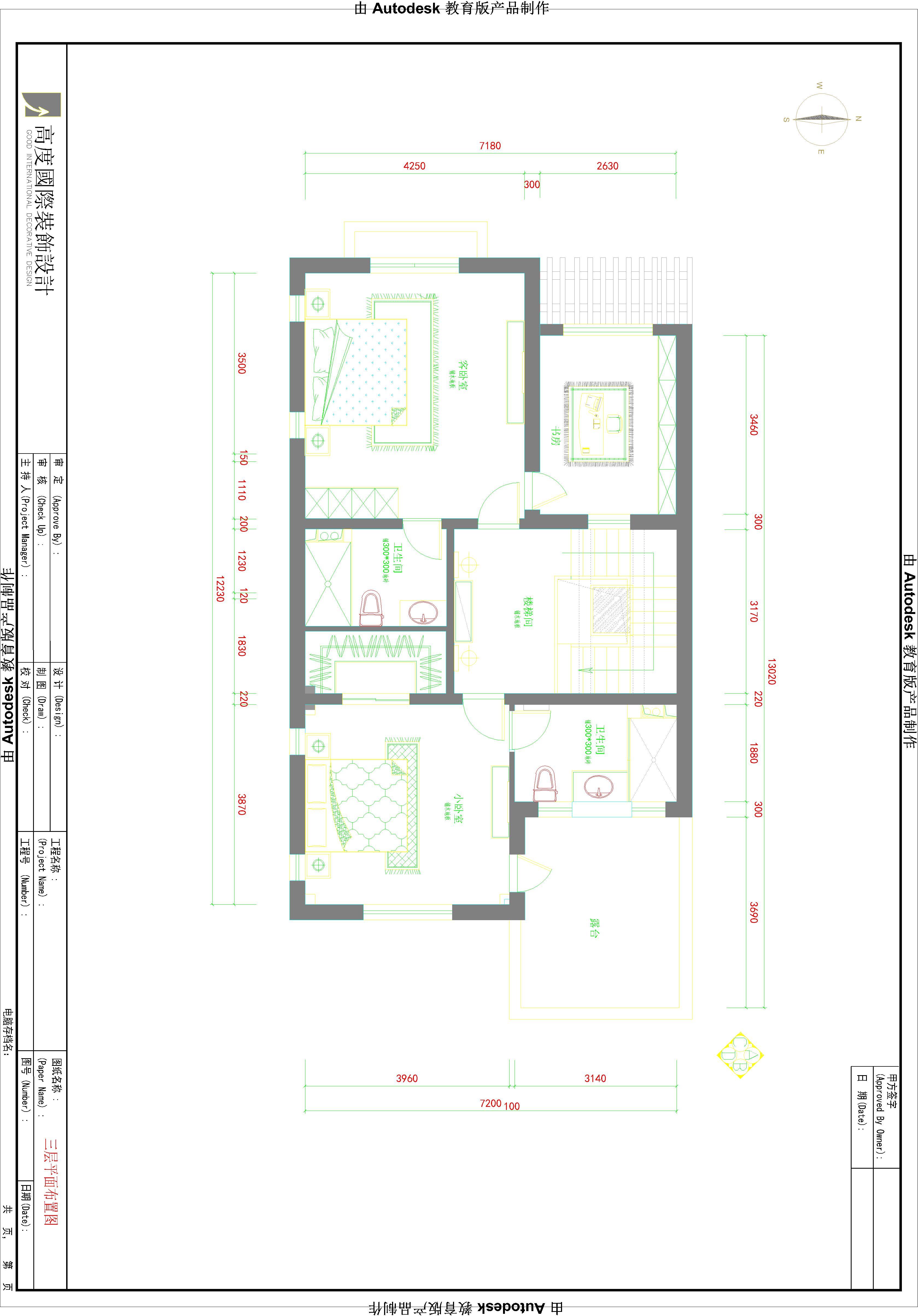 托斯卡纳 户型图图片来自高度国际装饰黄帅在天竺新新家园的分享