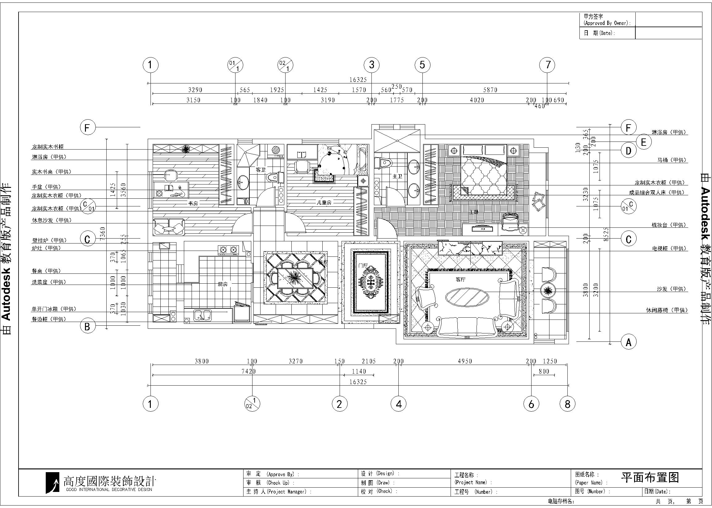 欧式 三居 白领 80后 北京装修 高度国际 装修报价 户型图图片来自高度国际装饰华华在旭辉御府欧式风格的分享