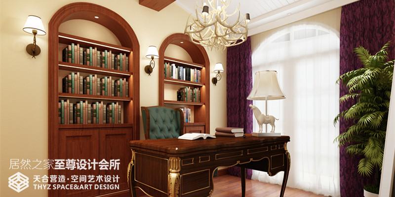 简约 美式 书房图片来自武汉天合营造设计在南湖半岛230平简美风的分享