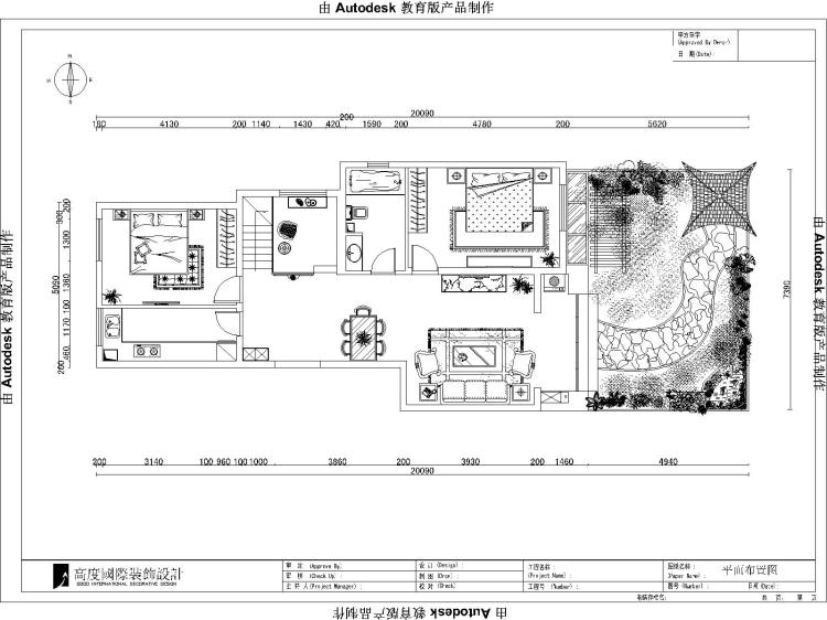 简约 三居 80后 小资 设计 白领 户型图图片来自小远-空城旧梦在长滩壹号150现代的分享