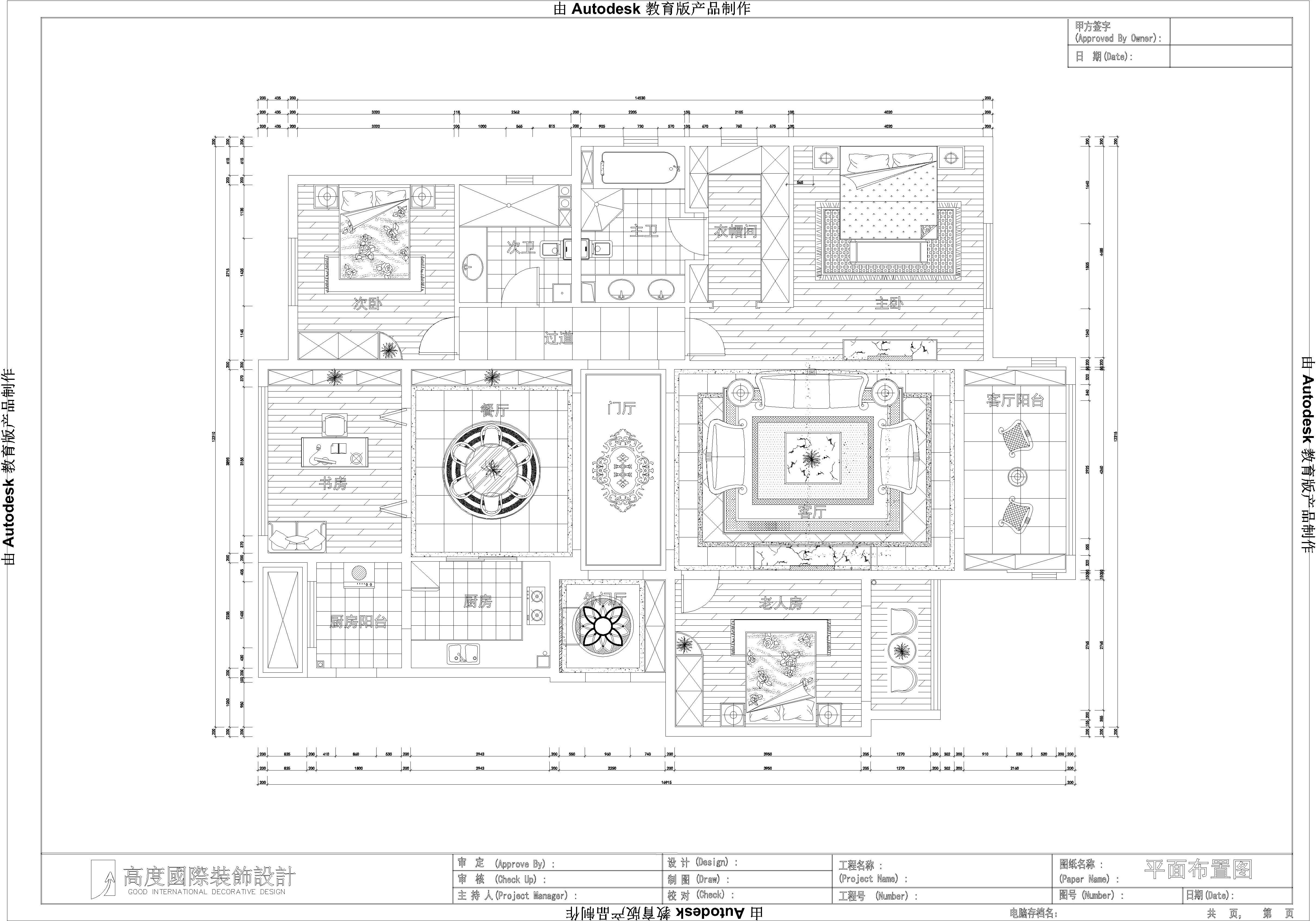 欧式 三居 白领 80后 北京装修 高度国际 户型图图片来自高度国际装饰华华在旭辉御府的分享
