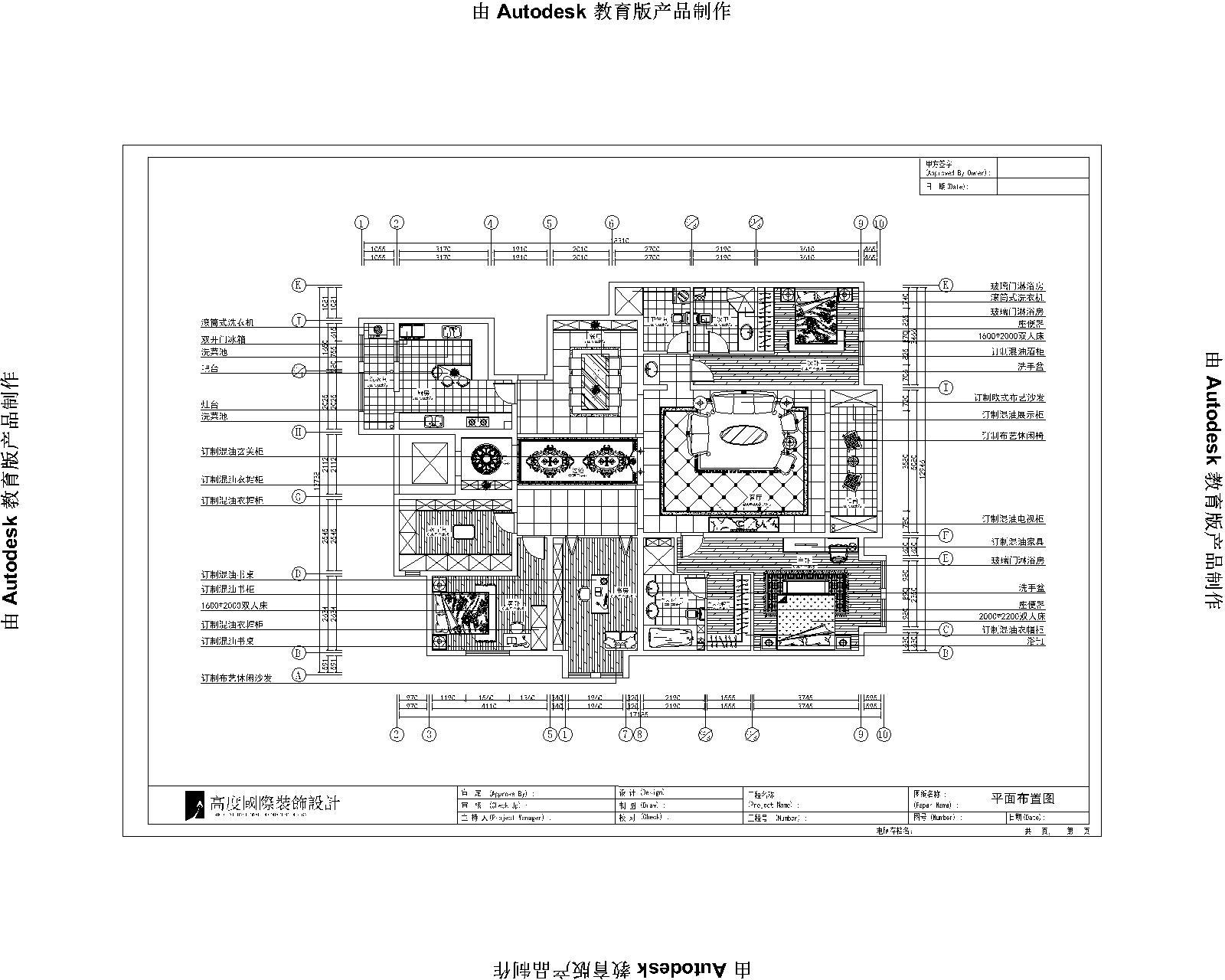 欧式 三居 白领 北京装修 高度国际 装修报价 户型图图片来自高度国际装饰华华在旭辉御府欧式设计的分享