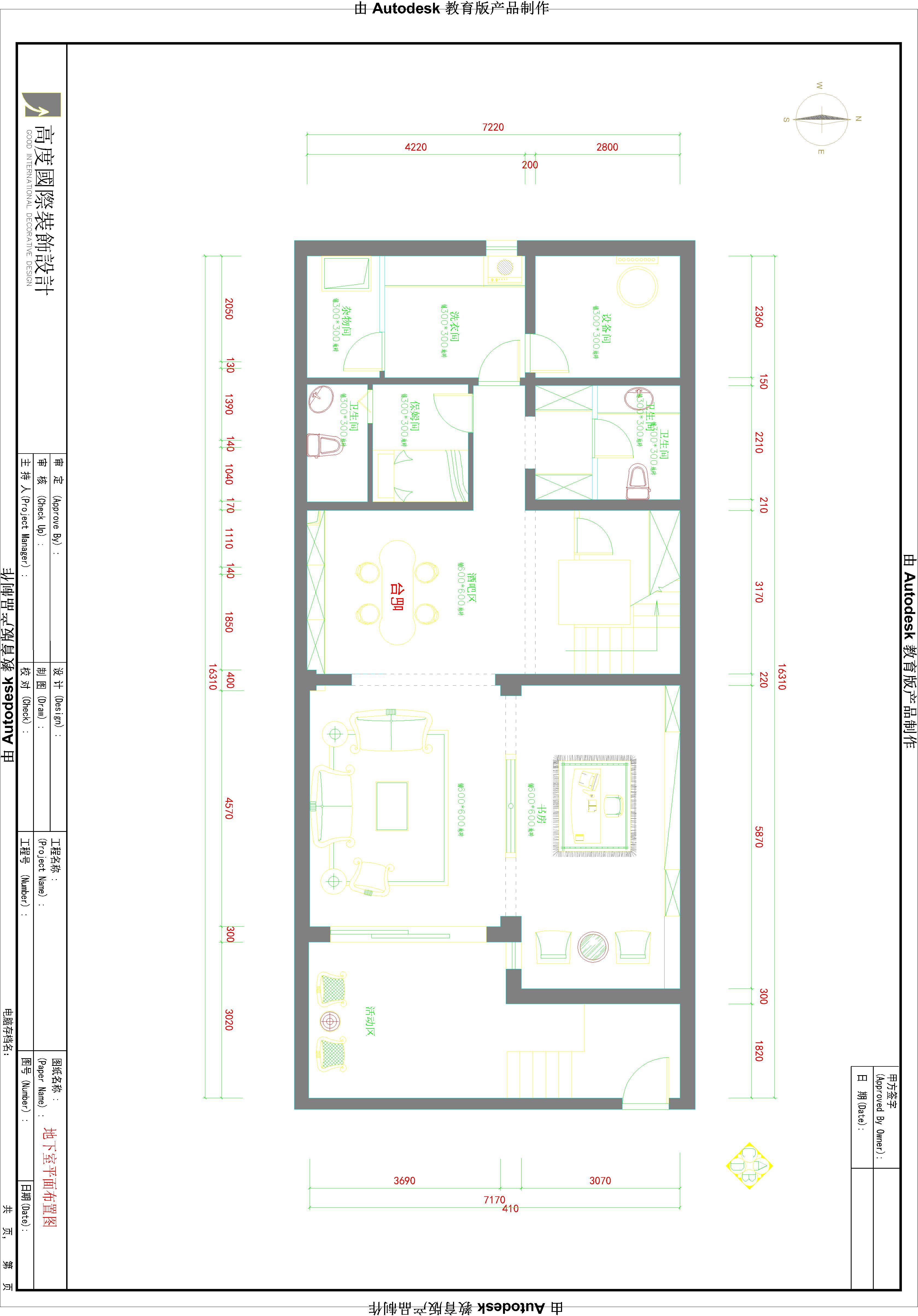 托斯卡纳 别墅 混搭 收纳 白领 高度国际 小清新 户型图图片来自高度国际王慧芳在天竺新新家园的分享