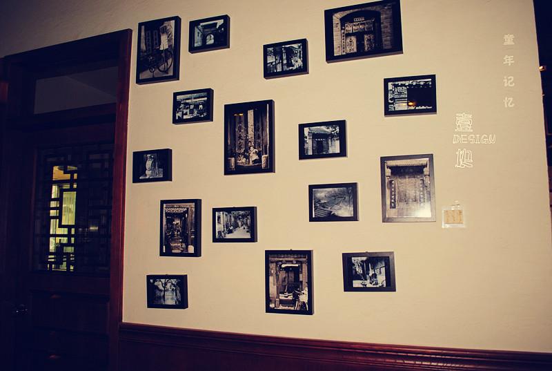 中式 餐厅 小资 餐厅图片来自用户3227078344在北京胡同的分享