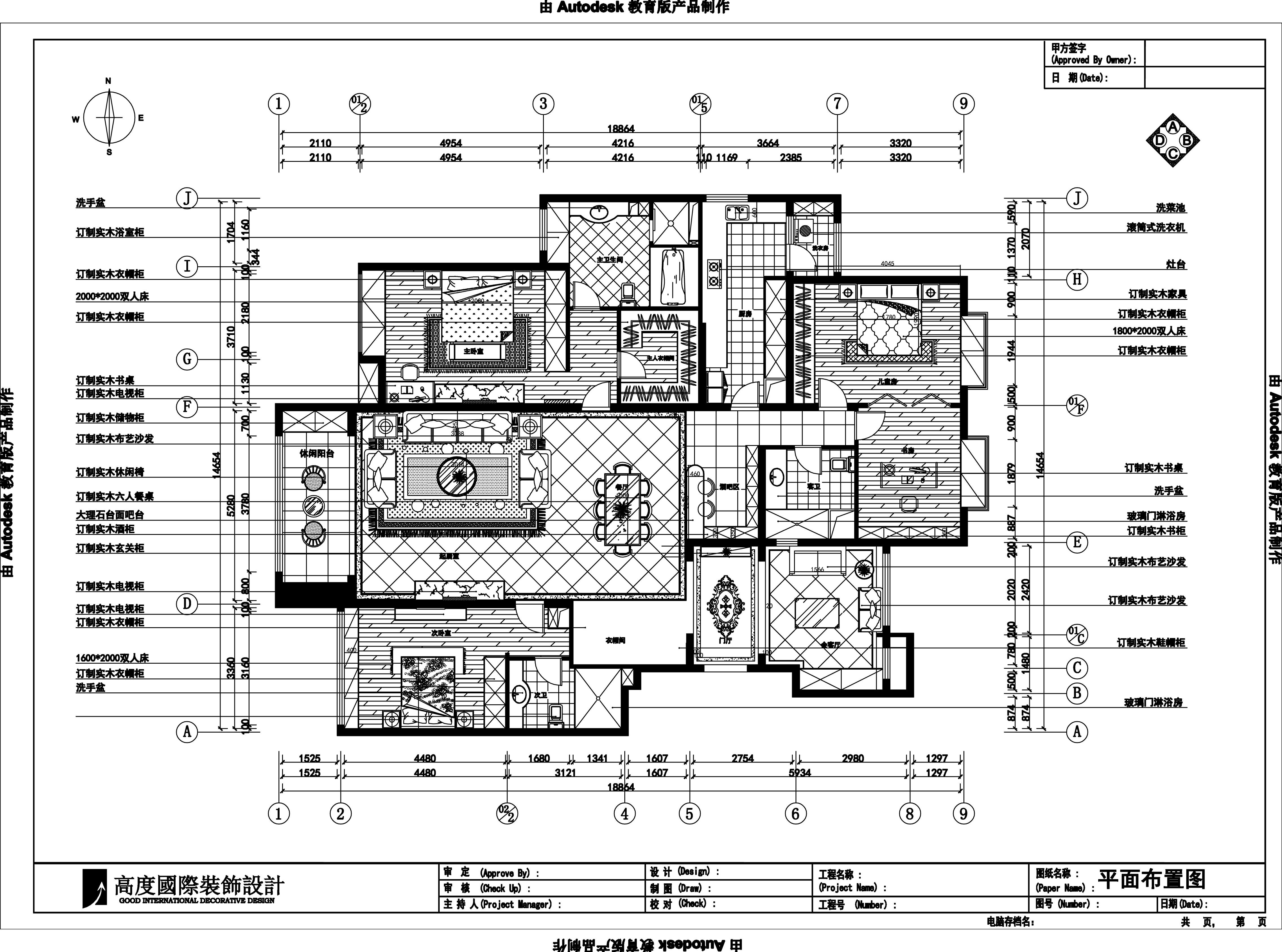 高度国际 御翠尚府 欧式 公寓 户型图图片来自高度国际在高度国际-第一居所的分享