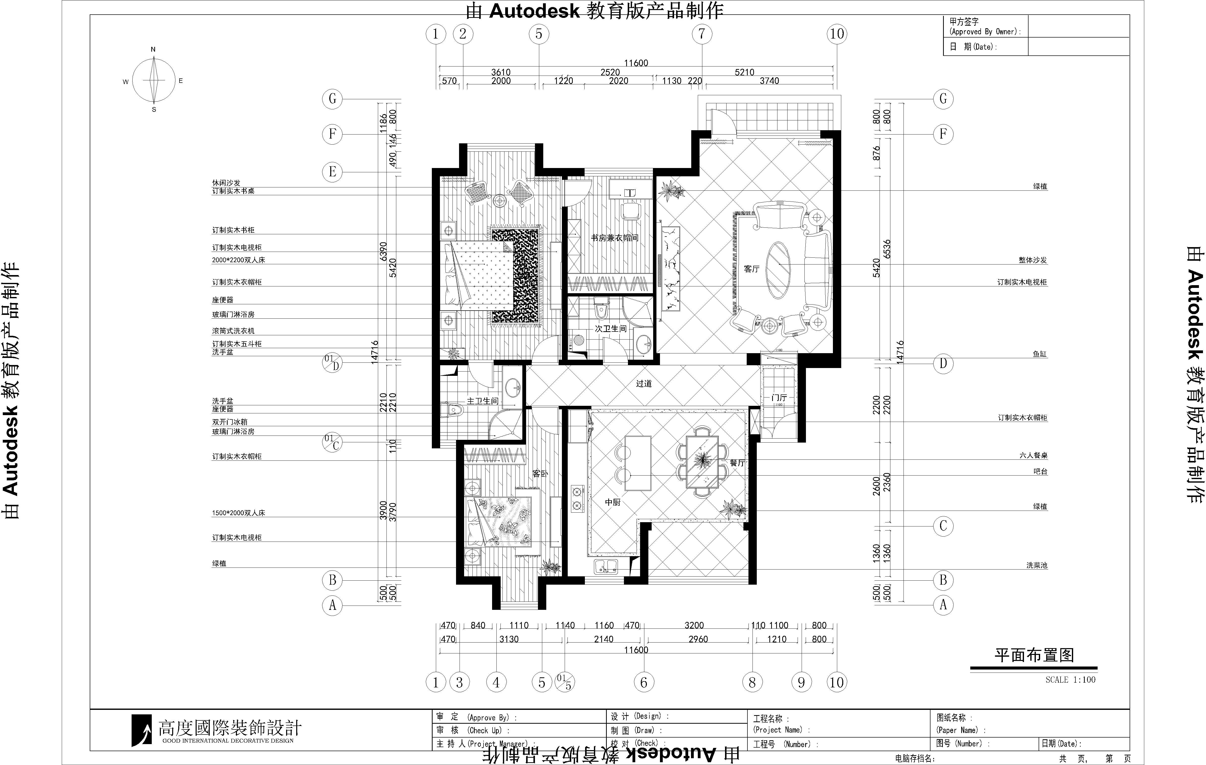 领袖慧谷 高度国际 二居 托斯卡纳 白领 公寓 80后 世界杯 白富美 户型图图片来自北京高度国际装饰设计在领袖慧谷托斯卡纳公寓的分享