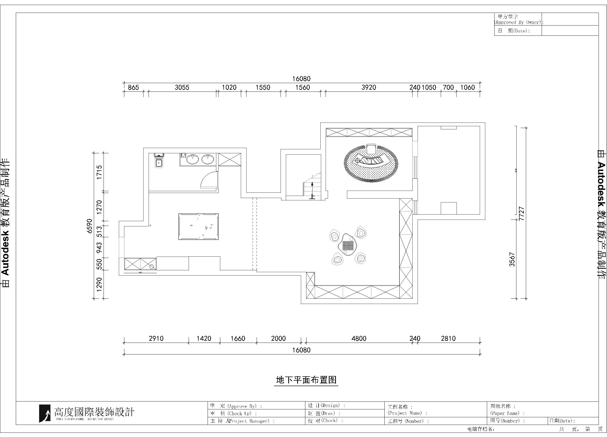 欧式 四居 公寓 白领 三居 北京装修 高度国际 装修报价 户型图图片来自高度国际装饰华华在鲁能欧式设计的分享