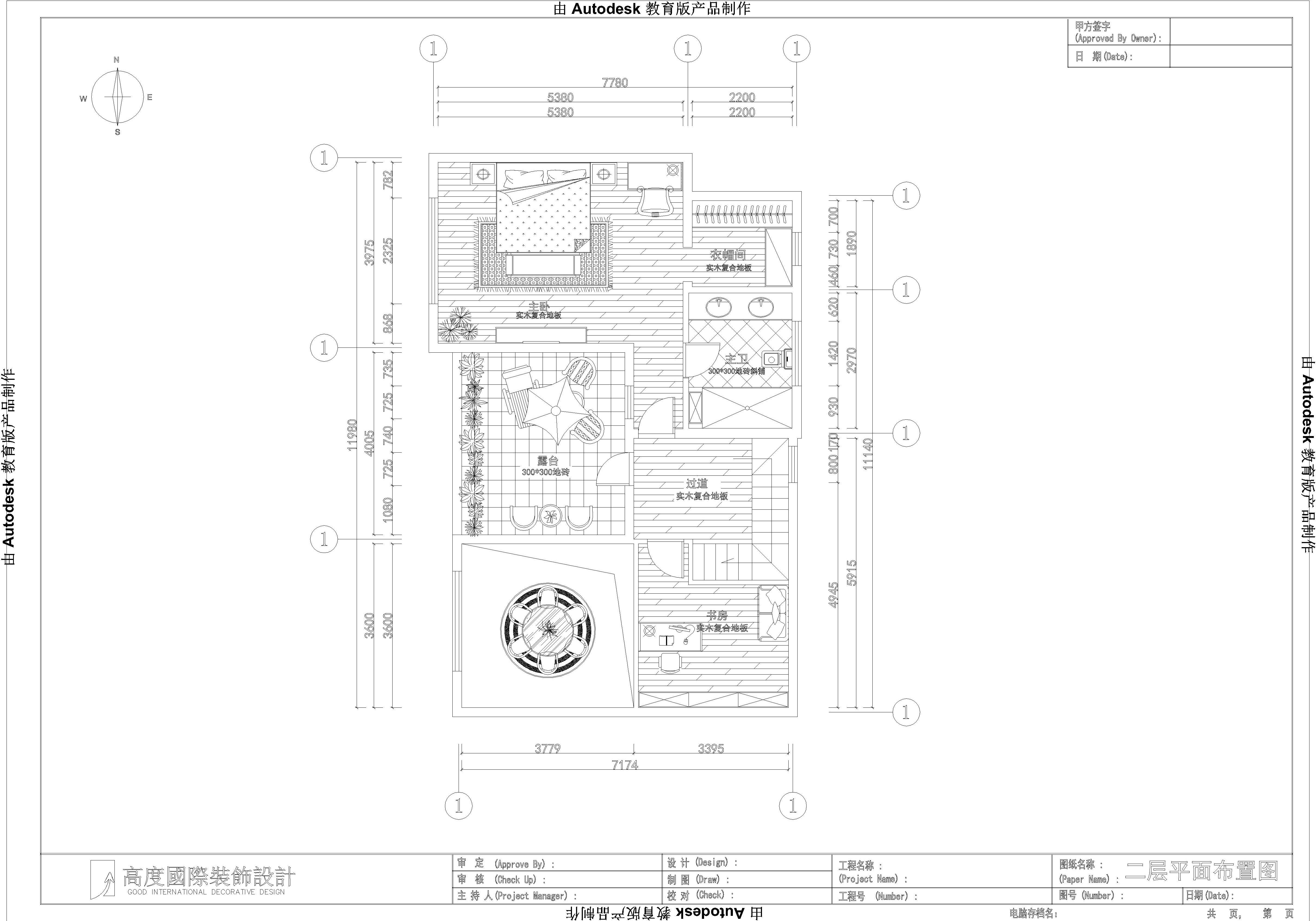 简约 欧式 三居 北京装修 装修报价 高度国际 户型图图片来自高度国际装饰华华在鲁能7号院简欧风格案例的分享