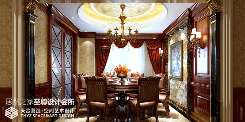 别墅 英式 餐厅图片来自武汉天合营造设计在华润中央公园500平联体别墅的分享