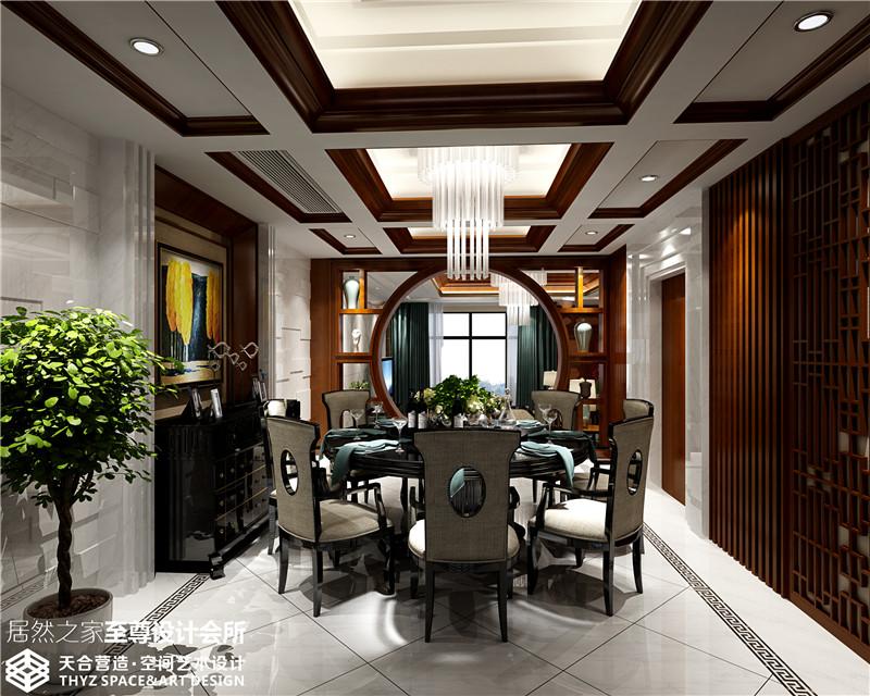 现代中式 别墅 餐厅图片来自武汉天合营造设计在长源假日港湾别墅现代中式风的分享