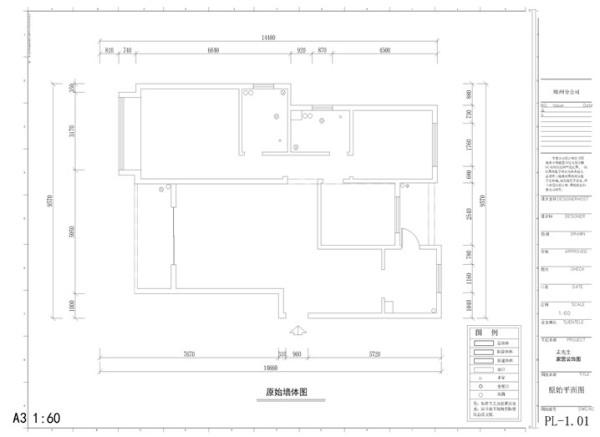郑州实创装饰-国瑞城127平三居室-原始户型图
