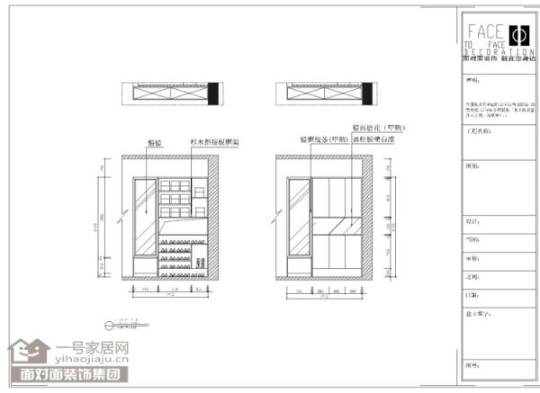 鞋柜设计图