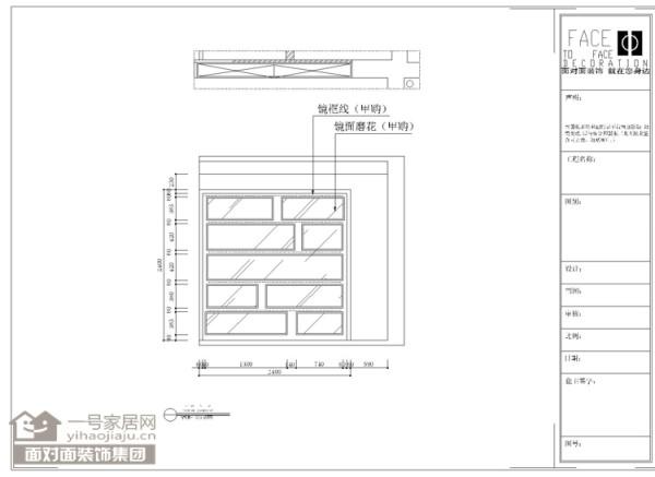 酒柜设计图