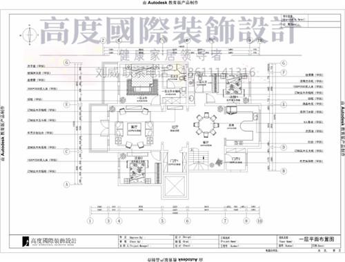 复式 法式 别墅 户型图图片来自高度国际装饰设计刘威在旭辉御府复式法式风格的分享