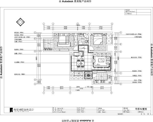 我们公司设计、施工、主材、配饰、售后服务一体化,北京唯一一家8年质保装修公司  ,健康家居领导者——高度国际装饰。