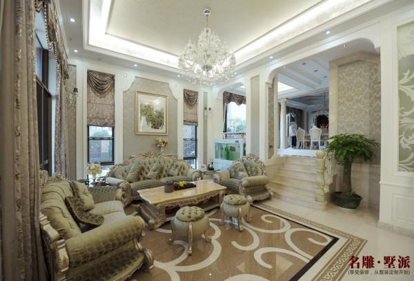 名雕墅派整装定制—紫麟山别墅—简欧客厅:每个空间都留有足够的窗和采光,尽量与室外衔接,内外一体,才是人性化的设计。简欧风格体现别墅大宅的档次