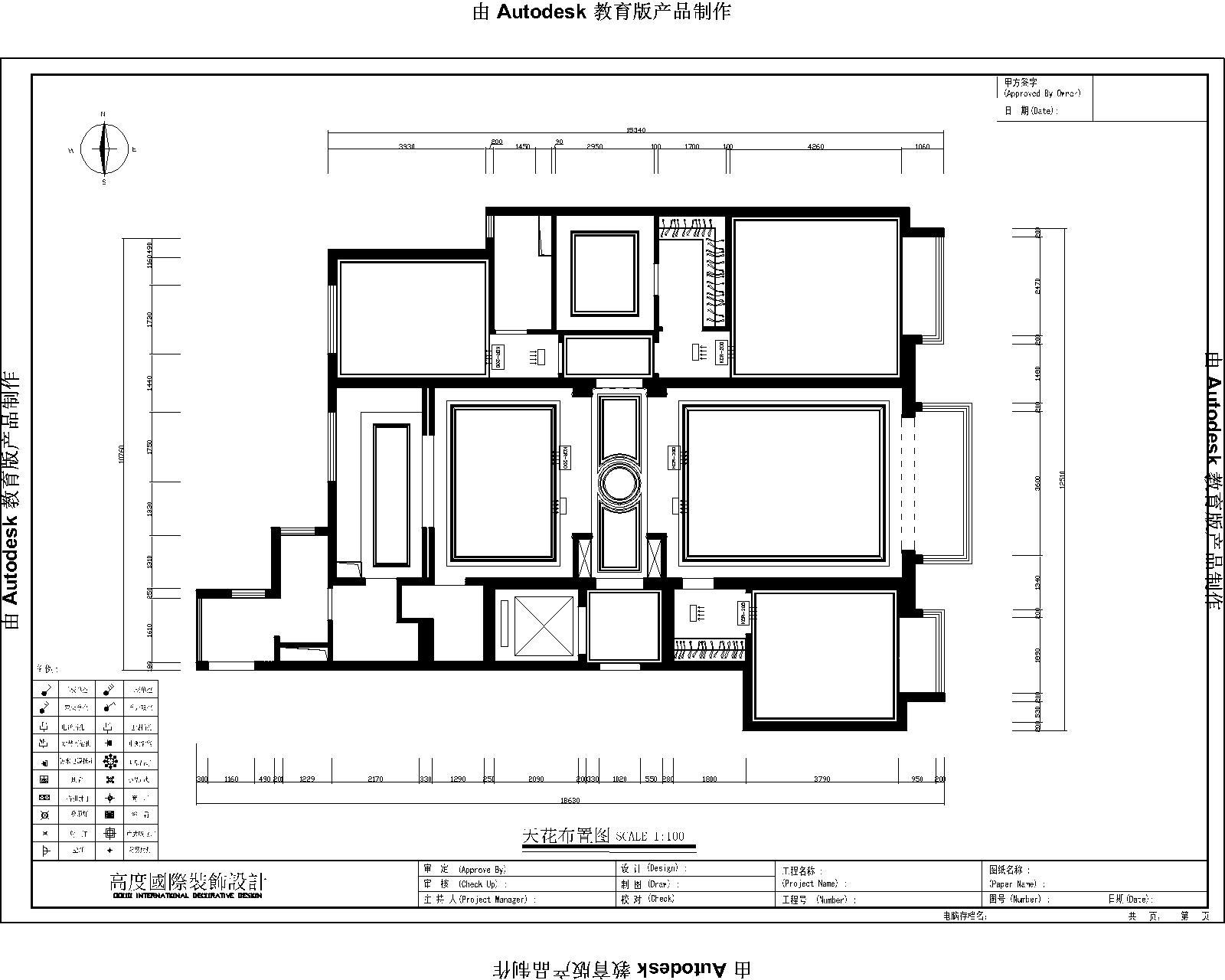 简约 欧式 高度国际 三居 白领 婚房 80后 白富美 高富帅 户型图图片来自北京高度国际装饰设计在9.5万打造华贸城极致简欧公寓的分享