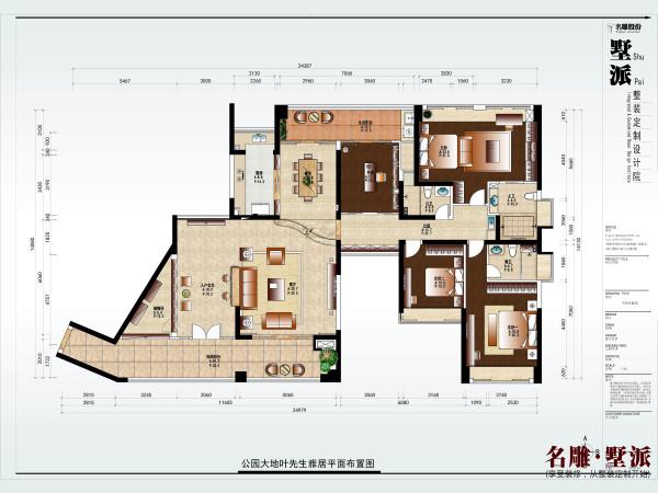 名雕墅派整装定制设计院—公园大地三居室平面图