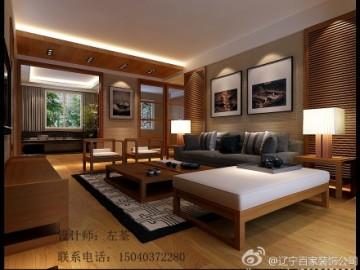 中海国际港式风格经典家居