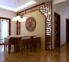 新中式风格  西工大家属院