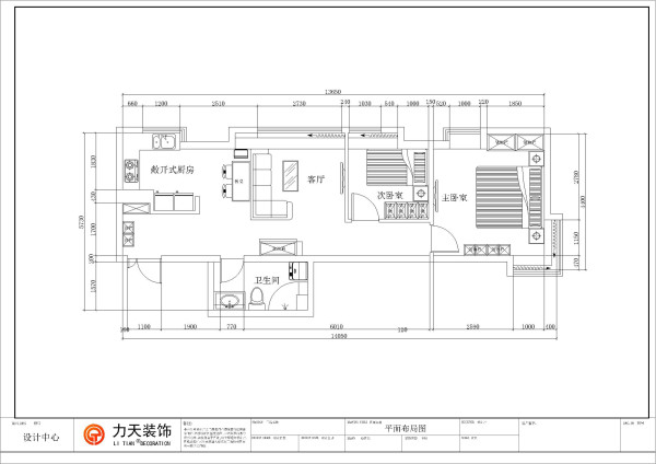 户型结构基本合理没有要拆改的地方,客厅空间挺敞亮,有一个大飘窗。主卧室空间充足有两个飘窗,次卧也有飘窗,厨房是开放式的不足的地方没有具体放餐桌的地方