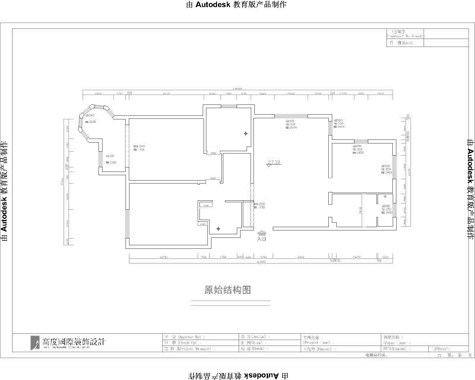 简约 中式 二居 三居 别墅 白领 收纳 旧房改造 80后 户型图图片来自周楠在金谷香俊(148平米)的分享