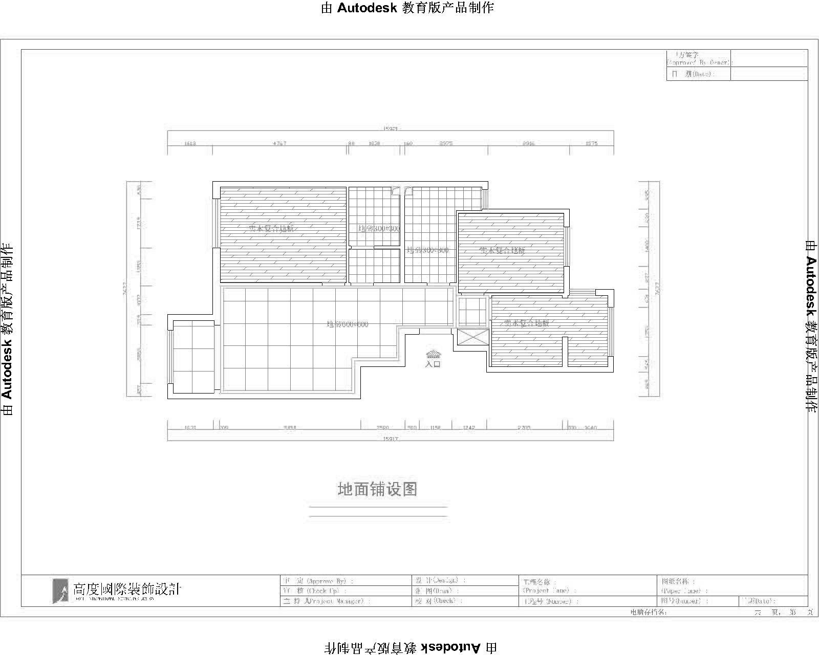 现代简约 二居 三居 别墅 白领 收纳 旧房改造 80后 小资 户型图图片来自周楠在金谷香俊(104平米)的分享