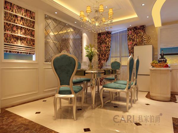 客厅和餐厅为一个整体,南北通透,纵深较长,通过吊顶和地面材质设计来进一步明确两个不同的功能区域。