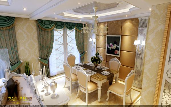 石家庄城市人家天山熙湖小区140平餐厅装修设计