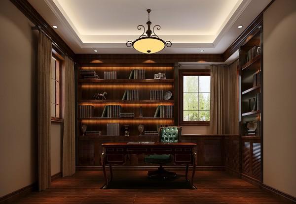 深色的材料与家具突出了室内的文化气质,更好的体现了主人的气质与修养。
