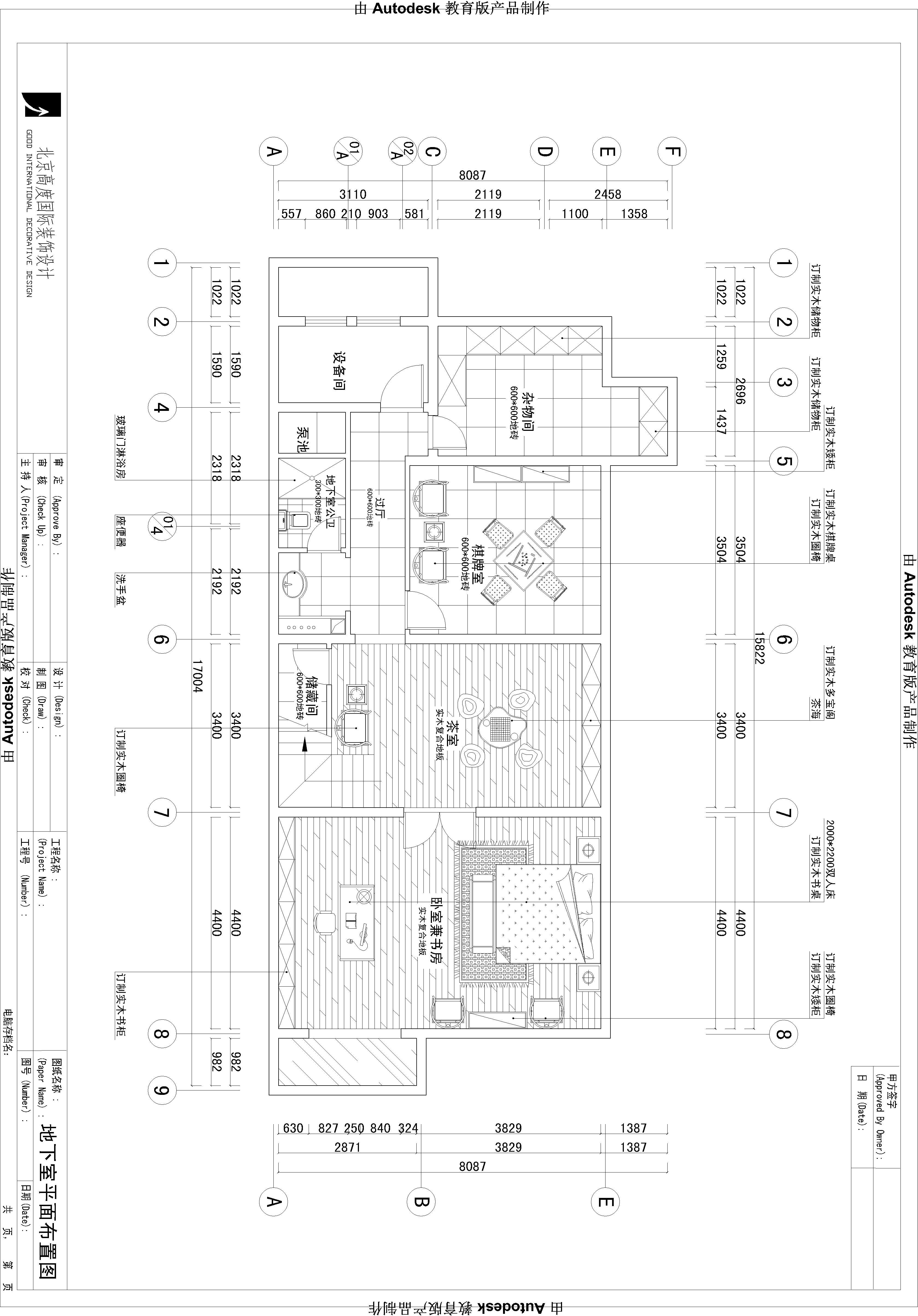 欧式 三居 混搭 别墅 白领 收纳 小资 高度国际 小清新 户型图图片来自高度国际王慧芳在15万打造欧式中海尚湖世家的分享