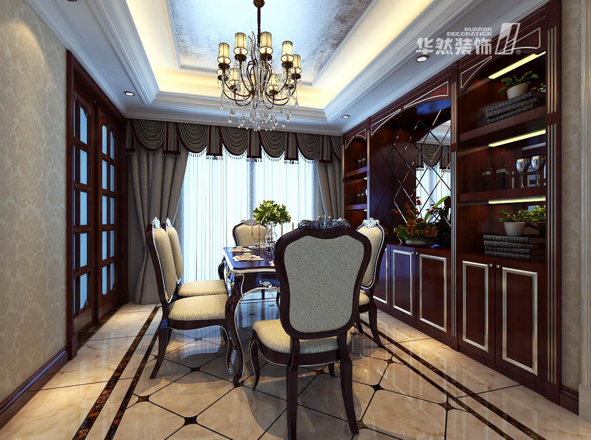 欧式 复式 学府名都 华然装饰 客厅 卧室 欧式效果图 餐厅图片来自华然装饰汪园在华地学府名都260平欧式-华然装饰的分享