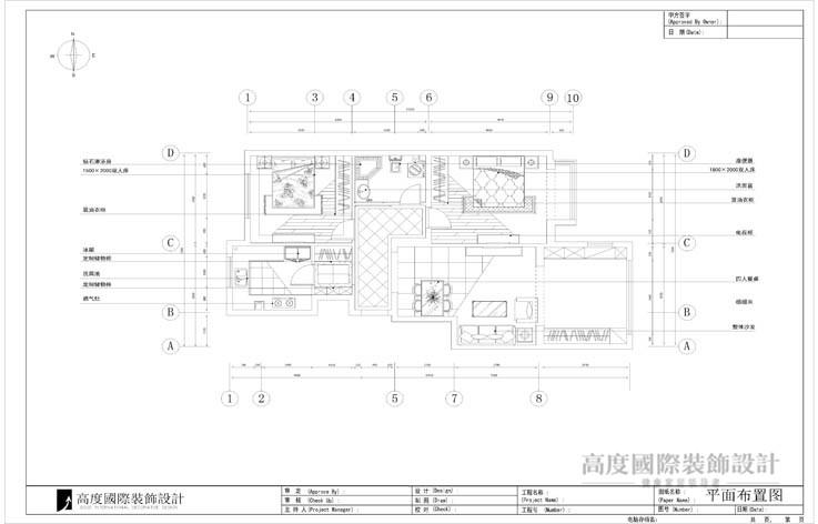 简约 现代 二居 户型图图片来自高度国际设计装饰在中景江山赋97平米现代简约风格的分享