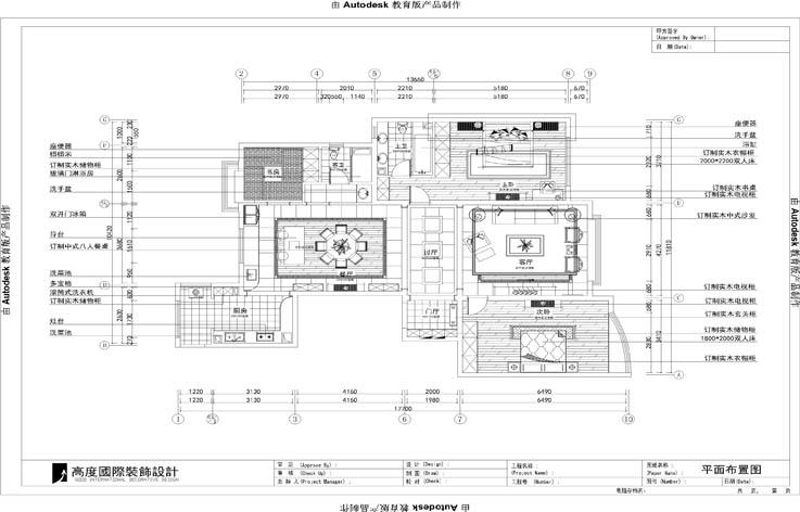 新中式 二居 三居 别墅 白领 收纳 旧房改造 80后 小资 其他图片来自周楠在东湖湾的新中式风格的分享