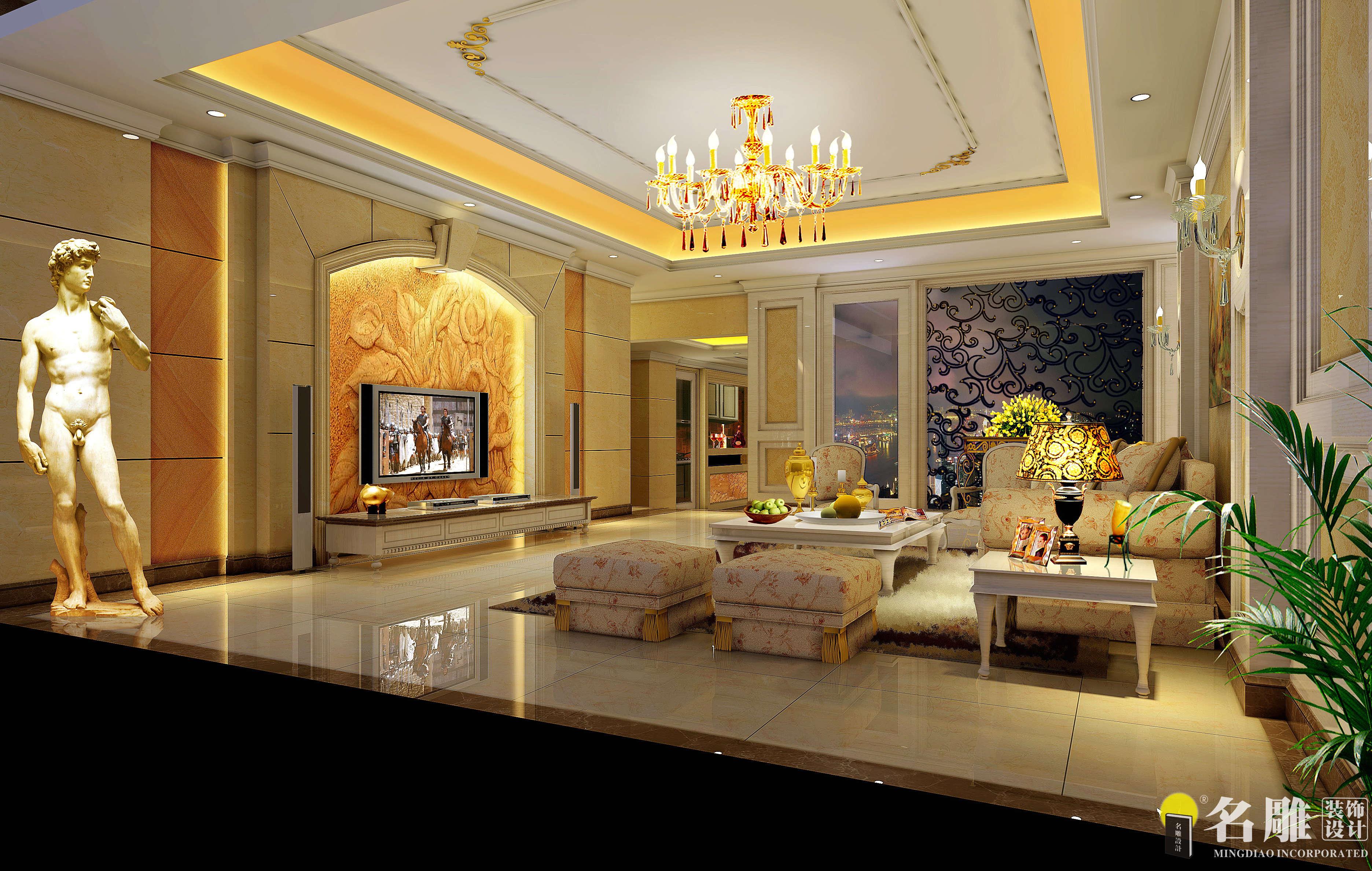 欧式 四居室 香蜜湖一号 高富帅 暖色调装饰 名雕装饰 客厅图片来自名雕装饰设计在香蜜湖一号华皓阁欧式奢华空间的分享