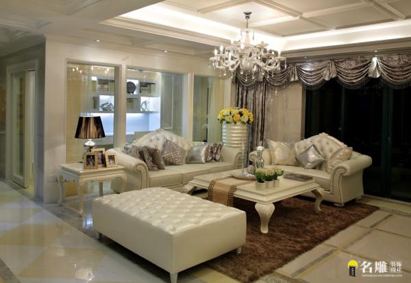 名雕装饰设计凯茵新城天誉168平时尚典雅空间后现代客厅