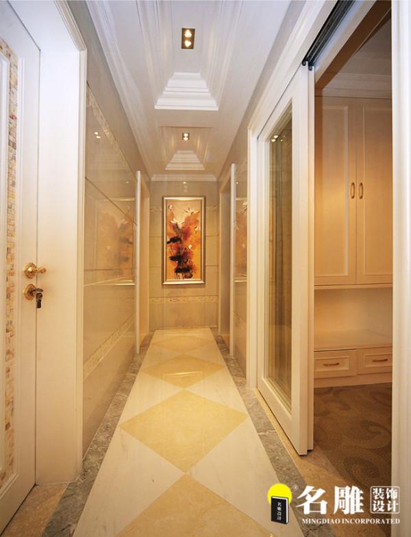 名雕装饰设计凯茵新城天誉168平时尚典雅空间过道