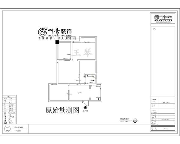 蓝鼎星河府田园风格,原始房型图,没有改造过的。
